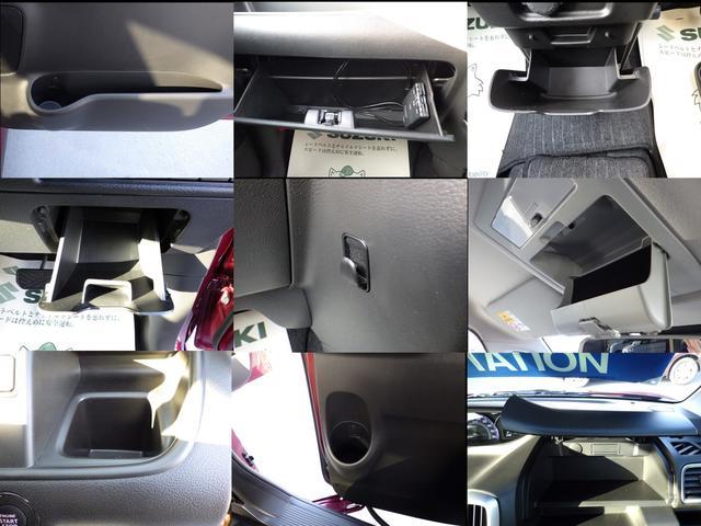ドライブに便利な収納スペースを豊富に用意しています。ショッピングフックやドリンクホルダーや小物入れなど便利で〜す♪♪
