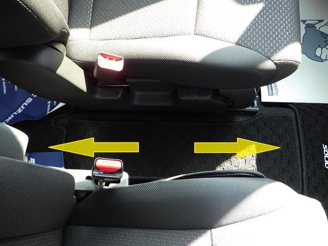 HYBRIDMZ 被害軽減B 後席両側電動スライドドア(10枚目)