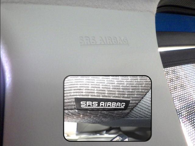 HYBRIDMZ 被害軽減B 後席両側電動スライドドア(14枚目)