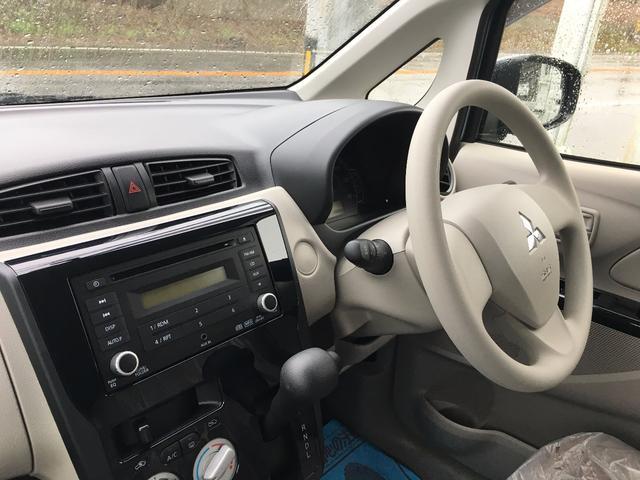 三菱 eKワゴン E フル装備 SAT 特別仕様車