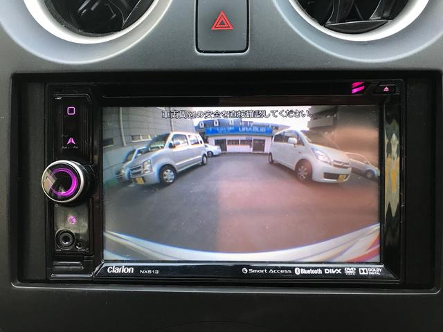 X ナビ TV バックカメラ ETC インテリジェントキー プッシュスタート(31枚目)