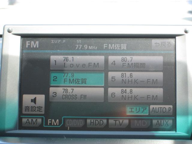 トヨタ SAI SタイプHDDマルチフルセグDVD再生Bカメラ2年保証付