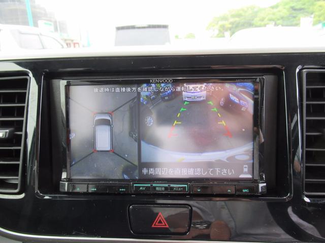 日産 デイズルークス ハイウェイスターXGパッケージSDナビTV両側自動2年保証付