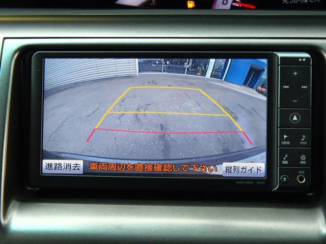 トヨタ エスティマ アエラス後期G-EDHDDナビTV Rモニ両側自動2年保証付