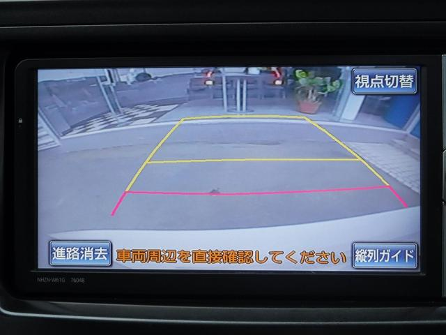 ★バックモニターは車庫入れの強い味方。 車は構造上、死角がたくさん。後退時の死角をチェックするために便利です。