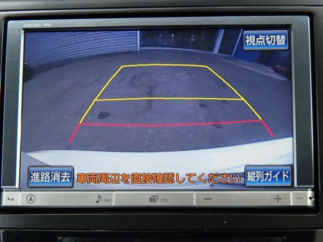 トヨタ プリウスアルファ SツーリングセレクションHDDナビフルセグBカメラ2年保証付