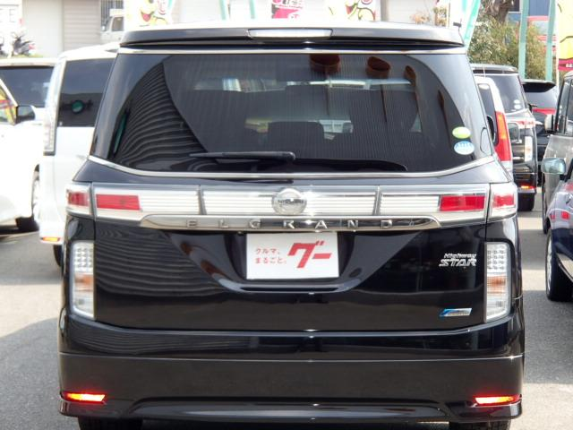 250HWSアーバンクロム8インチナビTVRモニ両P2年保証(10枚目)