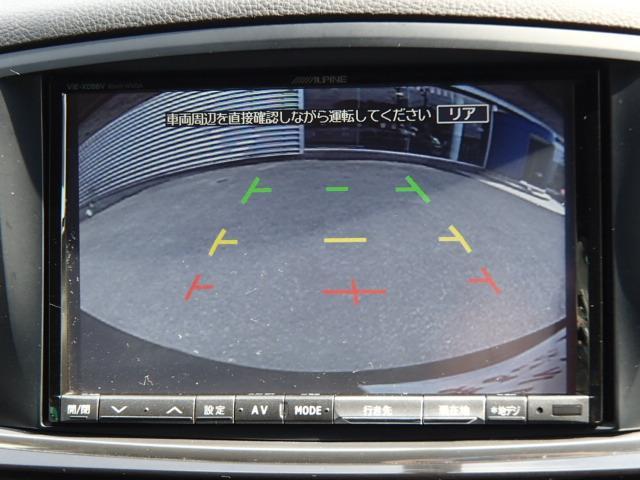 250HWSアーバンクロム8インチナビTVRモニ両P2年保証(18枚目)