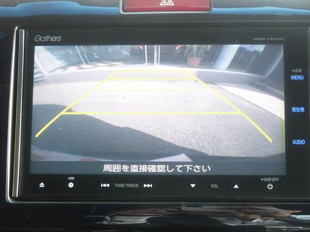 ジャストセレプラス ナビTV後モニタBカメラ両Pドア2年保証(17枚目)