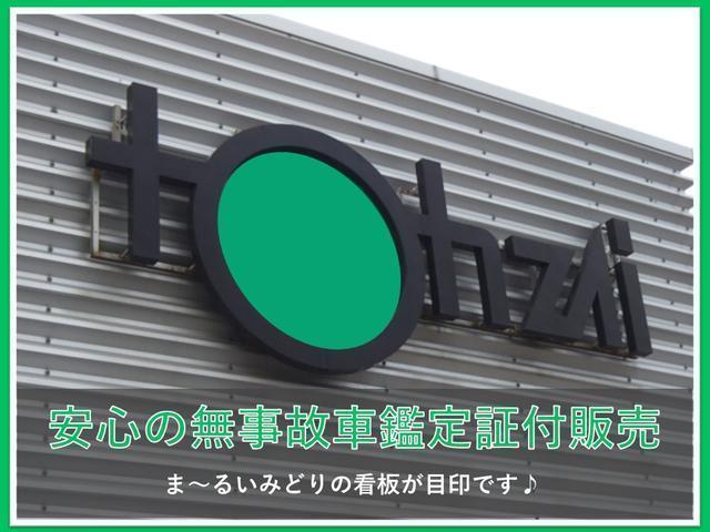 ★エンジンも好調です!!★エンジンは耐久性に優れている【タイミングチェーンエンジンタイプ】ですのでタイミングベルトの交換不要ですのでご安心してください!!