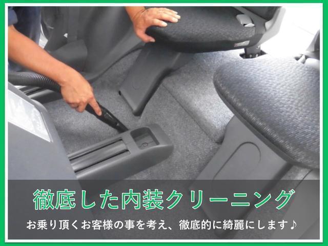 ★お車のご購入に欠かせない!!★安心の2年又は30.000キロ★無料保証が付いておりますので、安心してお車にお乗り出来ます!