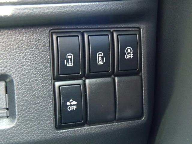 Xリミテッド レ-ダ-ブレーキサポート 2年走行無制限保証付 SDナビTV DVDビデオ CD CD録音 両側自動ドア HIDライト ETC シ-トヒーター アイドリングストップ スマートキー 横滑り防止システム(22枚目)