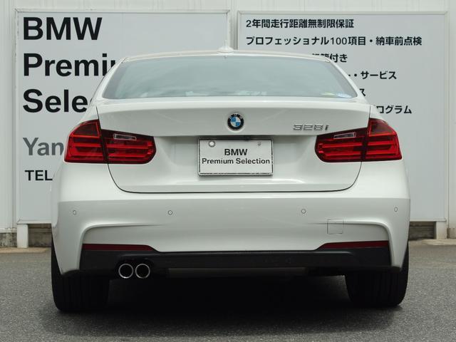 BMW BMW 328i Mスポーツ  15年モデル アクティブクルーズC