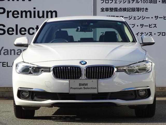 BMW BMW 320iラグジュアリー ブラックレザー デモカー