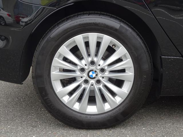BMW BMW 218dアクティブツアラー ラグジュアリー 黒革 禁煙車