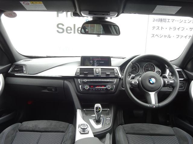 BMW BMW 320i Mスポーツ ワンオーナー車