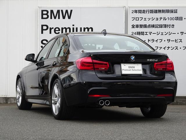 BMW BMW 320d Mスポーツ