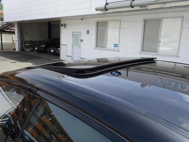 BMW BMW 740i Mスポーツ 電動ガラスサンルーフ デモカー