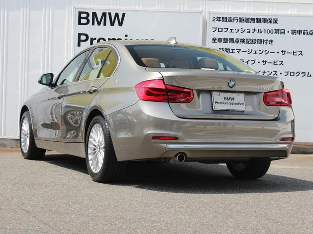 BMW BMW 318i ラグジュアリー ブラウンレザー デモカー