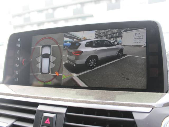 BMW BMW X3 xDrive 20d Mスポーツ ハイラインPKG デモカー
