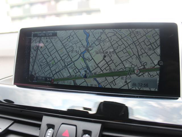 BMW BMW X1 xDrive 20i xライン コンフォートP ワンオーナー
