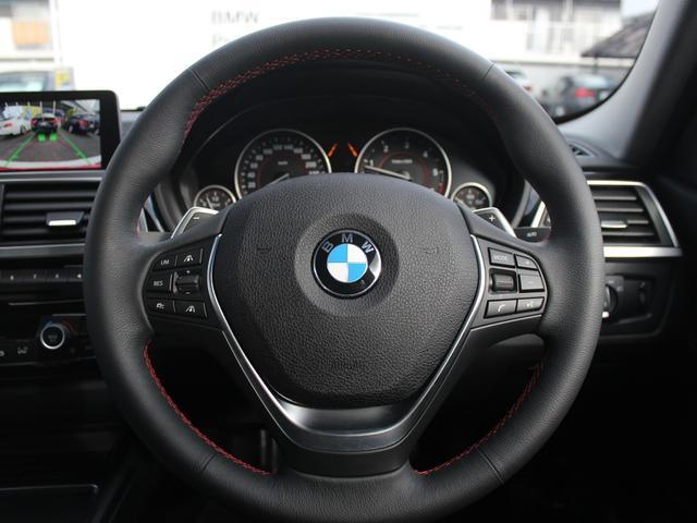 BMW BMW 320d スポーツ レンタアップ タッチナビ シートヒーター