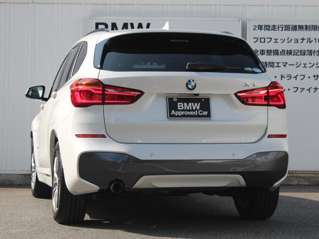 sDrive 18i Mスポーツ 衝突軽減ブレーキ Bカメラ(4枚目)