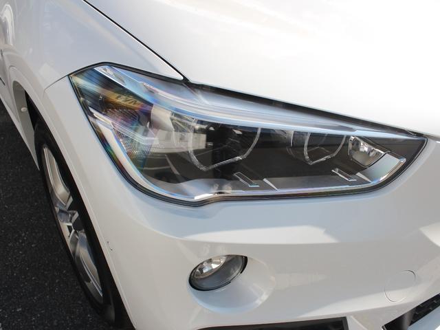 sDrive 18i Mスポーツ 衝突軽減ブレーキ Bカメラ(6枚目)