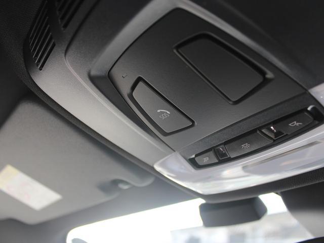 sDrive 18i Mスポーツ 衝突軽減ブレーキ Bカメラ(13枚目)