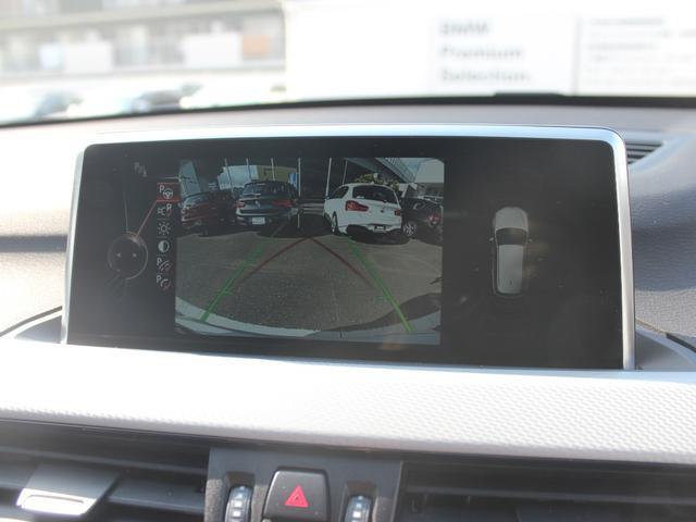 sDrive 18i Mスポーツ 衝突軽減ブレーキ Bカメラ(16枚目)