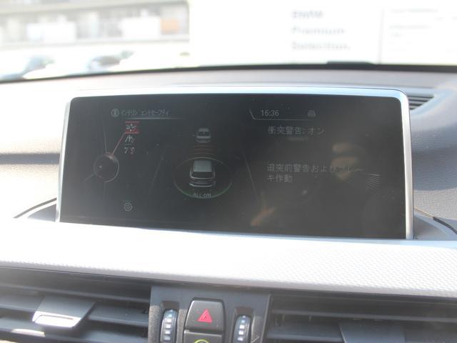 sDrive 18i Mスポーツ 衝突軽減ブレーキ Bカメラ(18枚目)
