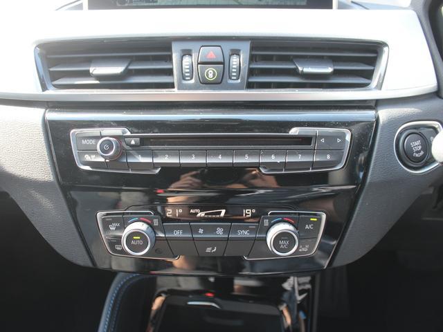 sDrive 18i Mスポーツ 衝突軽減ブレーキ Bカメラ(19枚目)