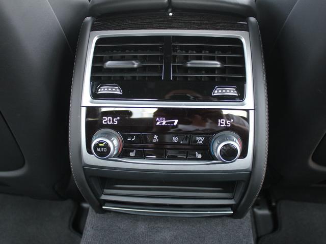 740i Mスポーツ 弊社デモカー LED ACC AW20(15枚目)