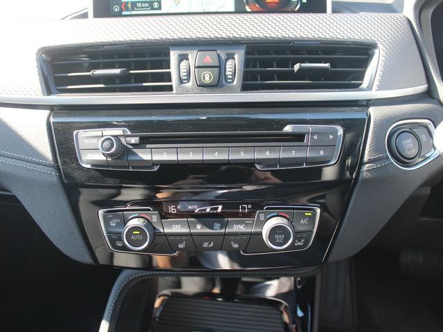 「BMW」「BMW X2」「SUV・クロカン」「福岡県」の中古車30