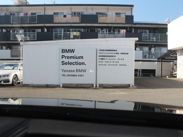 「BMW」「BMW X2」「SUV・クロカン」「福岡県」の中古車57