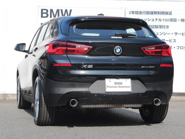 「BMW」「BMW X2」「SUV・クロカン」「福岡県」の中古車4