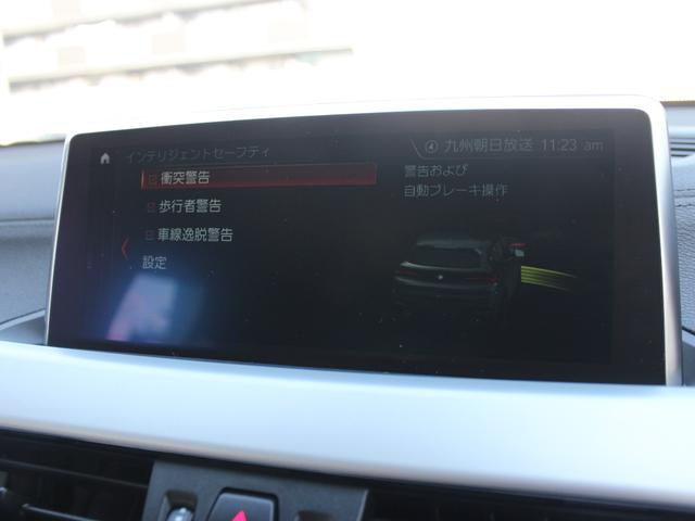 「BMW」「BMW X2」「SUV・クロカン」「福岡県」の中古車28