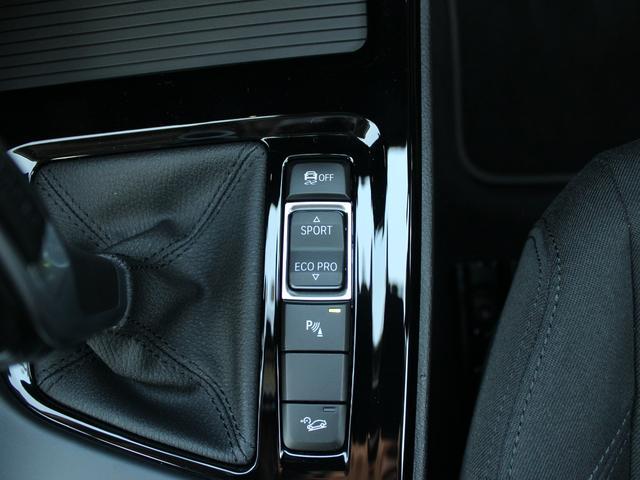 「BMW」「BMW X2」「SUV・クロカン」「福岡県」の中古車32
