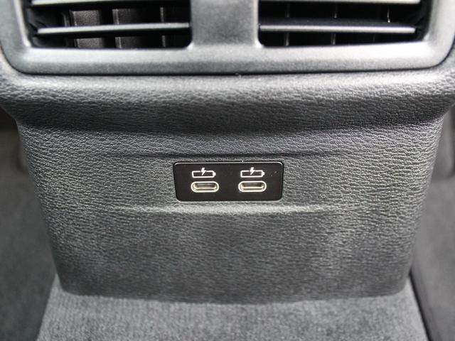 「BMW」「BMW X1」「SUV・クロカン」「福岡県」の中古車19