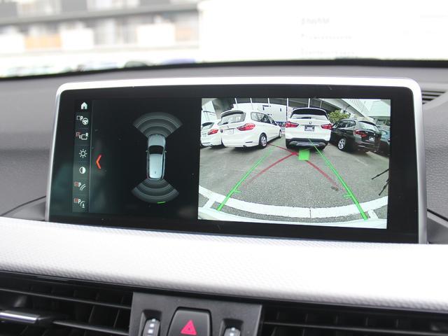 「BMW」「BMW X1」「SUV・クロカン」「福岡県」の中古車27