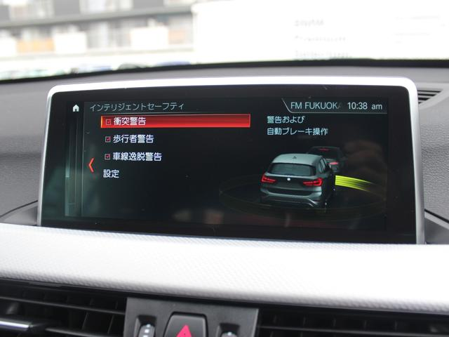 「BMW」「BMW X1」「SUV・クロカン」「福岡県」の中古車28