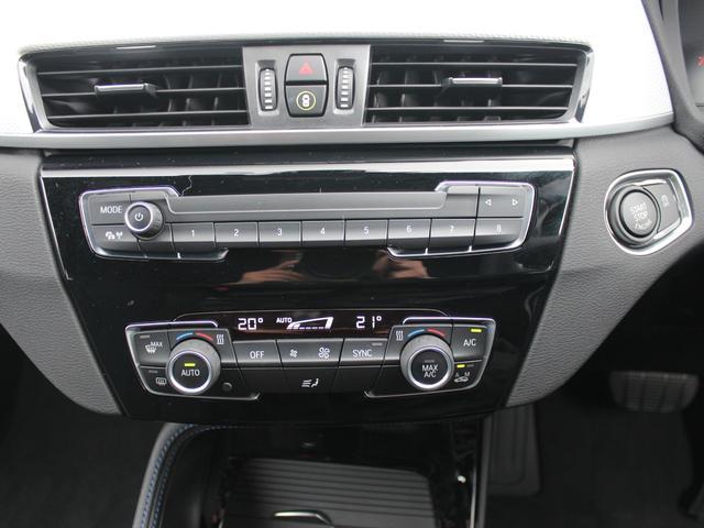 「BMW」「BMW X1」「SUV・クロカン」「福岡県」の中古車29
