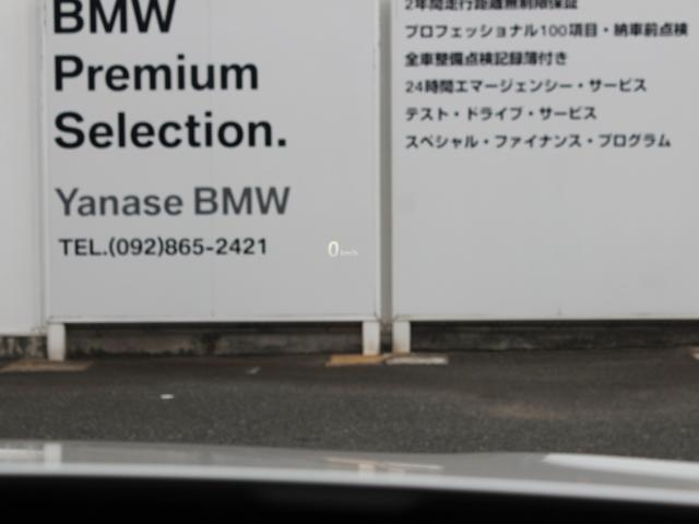 「BMW」「BMW X1」「SUV・クロカン」「福岡県」の中古車36