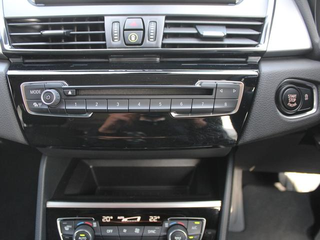 「BMW」「BMW」「コンパクトカー」「福岡県」の中古車30