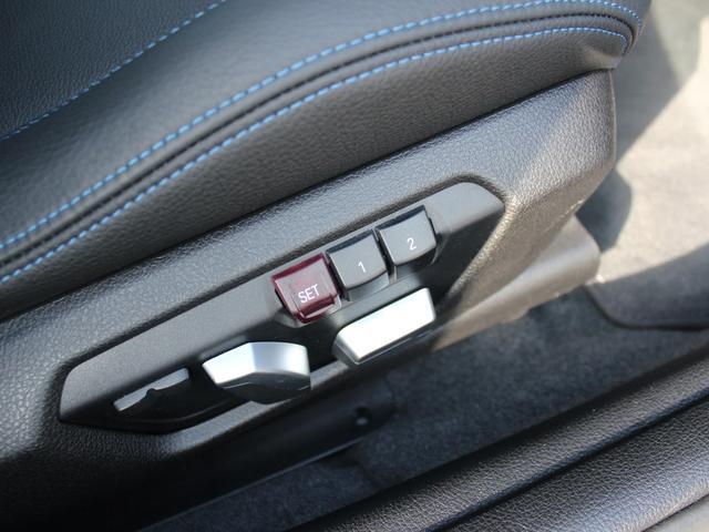 電動フロント・シート(運転席&助手席、運転席側メモリー機能付)
