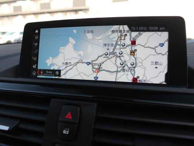HDDナビゲーション・システム:高解像度カラー・ワイド・ディスプレイを採用
