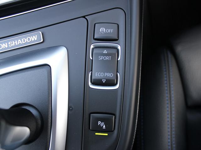 ドライビング・パフォーマンス・コントロール(ECO PROモード付):状況にあった走行モードをお選びいただけます。