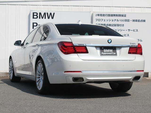 「BMW」「7シリーズ」「セダン」「福岡県」の中古車4