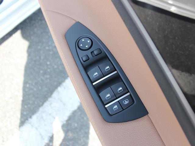「BMW」「7シリーズ」「セダン」「福岡県」の中古車14