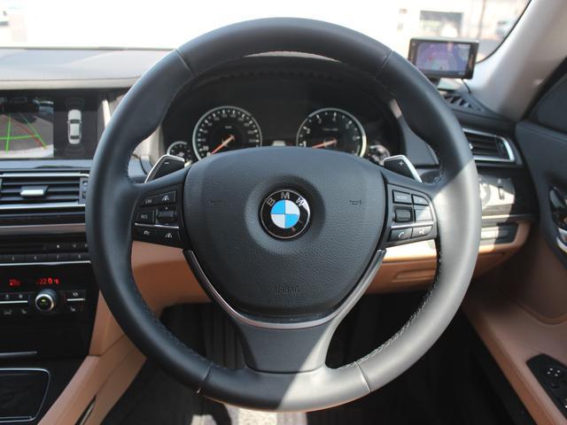 「BMW」「7シリーズ」「セダン」「福岡県」の中古車20